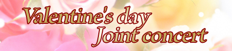 Valentine's day Joint concert